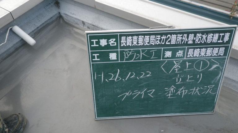 method9_04